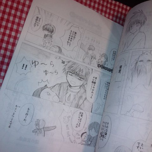 プロテクトナイトRV ギャグ短編集