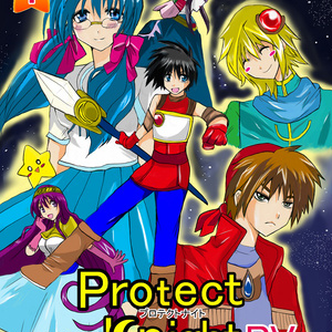 【値下げ】Protect Knight RV / 1巻