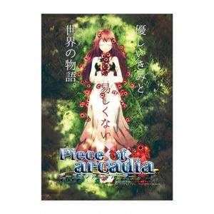 anemone ポスター