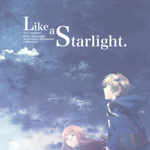 Like a Starlight.