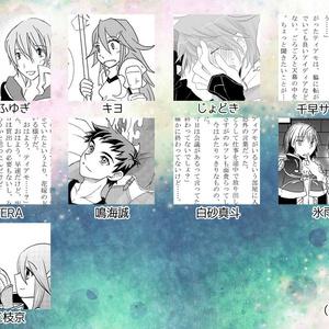 七色Dreams