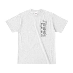 女の子4コマTシャツ「所持金」