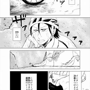 【東巻】MAKICHAN
