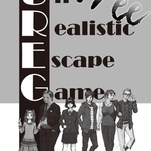 TRPG風協力脱出ゲーム UREG(アレグ)Free版 Un Realistic Escape Game