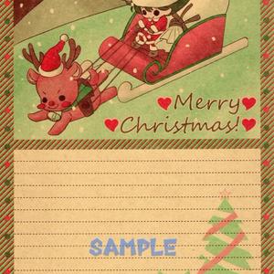 同人便箋 創作 クリスマス