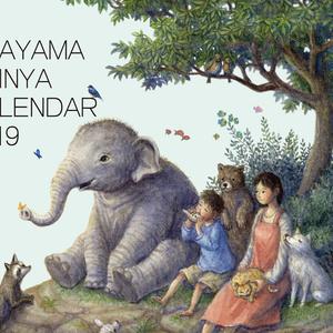 2019年 カレンダー