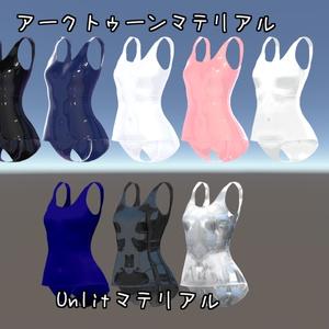 【Ver.1.12】3D衣装「旧スク水」【たわわ版追加!】