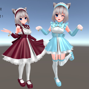 【Ver.1.01】3D衣装「メイド服1」【キッシュ用素体専用】