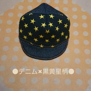 コナぬい用CAP