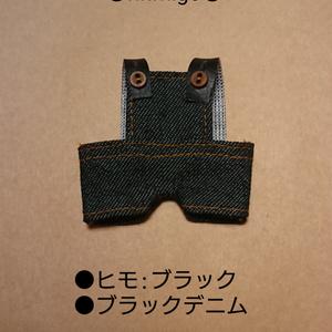 ぬい用サロペット(単品)