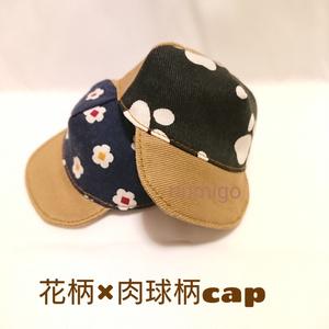 リバーシブルぬい用cap