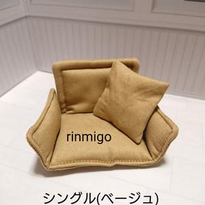 rinmigoソファー
