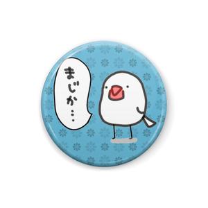 ぶんちょバッジ(まじか)