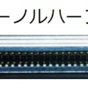 RaSCSIダイレクトリンクシールド(直結基板)