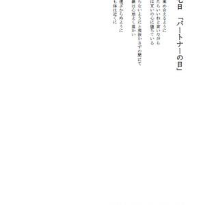 記念日poem366 ~葉月~