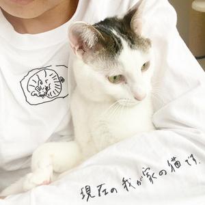 【受注生産商品】現在の我が家の猫ロンT