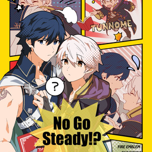 No Go Steady!?