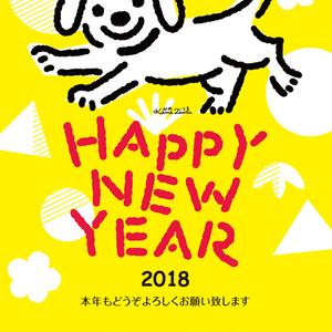 2018年賀状【白いわんこ】