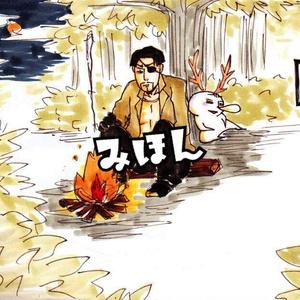 23ポストカード【焚火(わてと兄さん)】