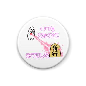 恋はレーザービーム☆