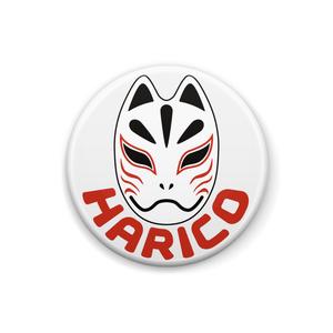 缶バッジ丸型:HARICO -TypeA-