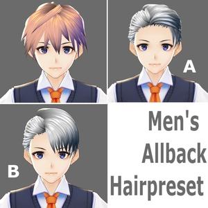 【Vroid】オールバックヘアプリセット2種類(男性用)