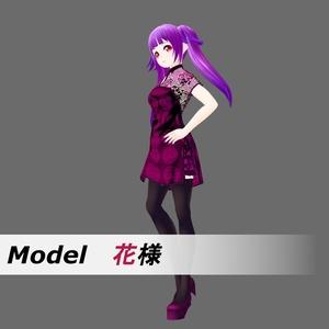 【Vroid】シンプル レースチャイナドレス(男女兼用/全6色)