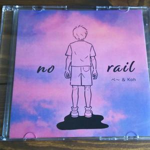 no rail(CD版)