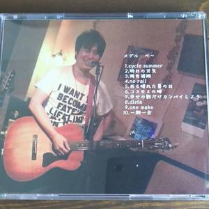 1stアルバム「メグル」(CD版)