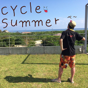 cycle summer