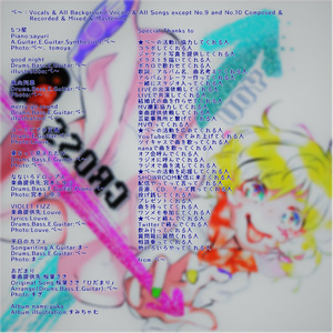 3rdアルバム「cross you」(データ版)