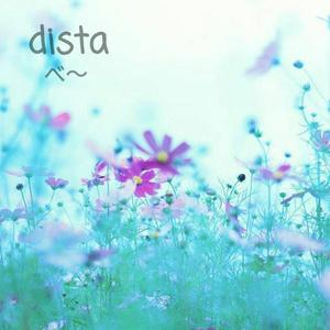 dista_弾き語り