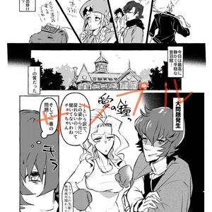 ラブ&ピース狂想曲withC