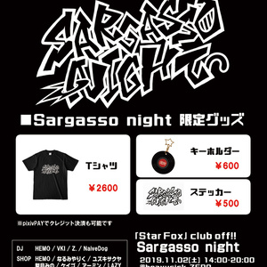 Sargasso nightセット