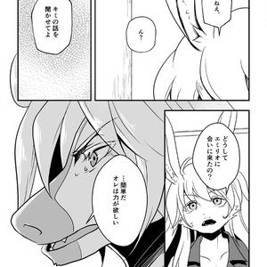 【オリジナル】exa2