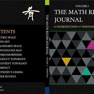 The Math Relish Journal Volume 1: An Introduction to Topology (第 2 版)