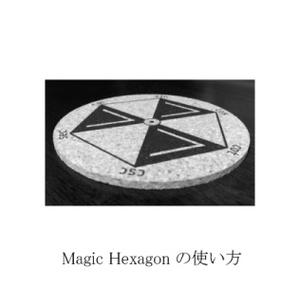 Magic Hexagon Coaster