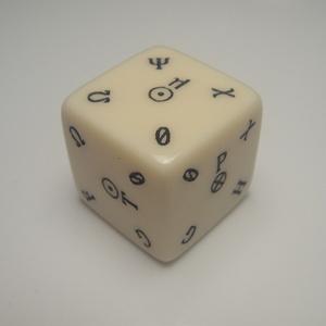 Pate Cube