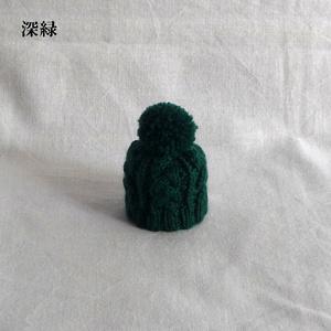 ニット帽【S】プレートケーブル Short(折返し無)