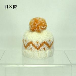 ニット帽【M】二色 ロ型