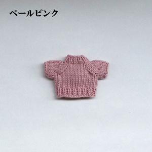 セーター(春夏用)
