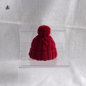 ニット帽【M】シンプルケーブル(折返し有)