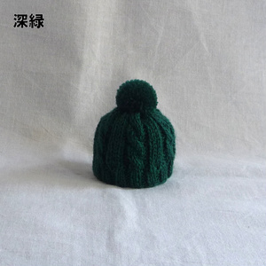 ニット帽【L】シンプルケーブル(折返し無)