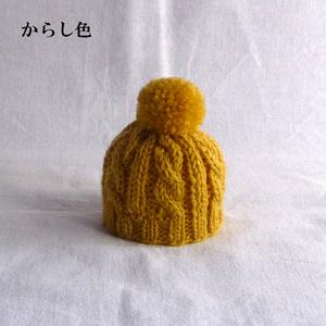 ニット帽【M】シンプルケーブル(折返し無)