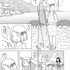 『ミャーヴ島物語 大きいキャンバス』
