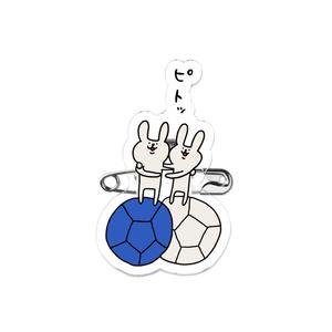【ボッチャ】ジャックボールにピトッ。(青)