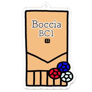 Boccia(BC1)