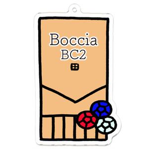 Boccia(BC2)
