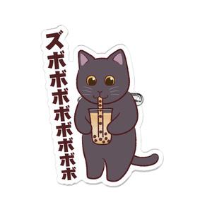 いきおいよくタピオカを吸う黒猫さんのアクリルバッジ