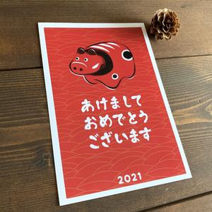無料DL - 2021年【令和3年】丑年のフリー年賀状 イラスト